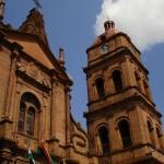 Santa Cruz de la Sierra: Bolivia a través de sus museos